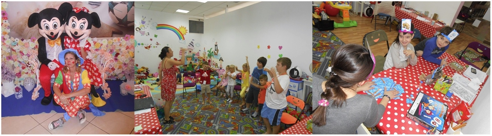 club copii loc de joaca baia mare