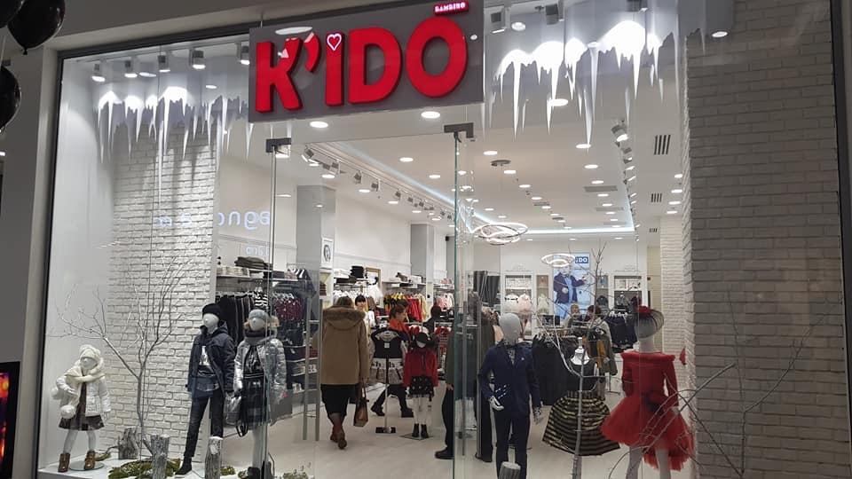 magazin haine copii sector 1